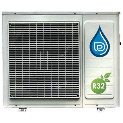 Pompe à chaleur piscine Distri-pac NE (New Eco )