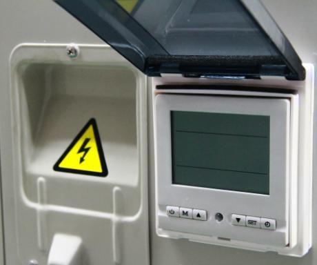 detail-chaleur-piscine-commande-compressor